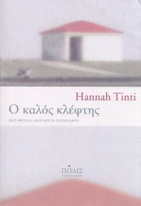 Greece: Polis Publishers